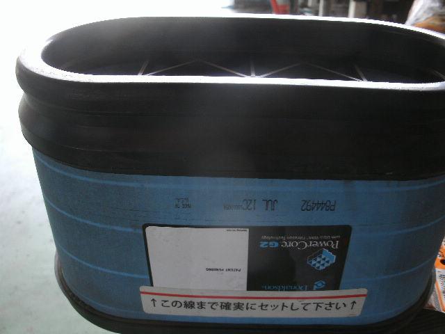 いすゞ : いすゞ エルフ エンジンオイル交換 : y-arms.com